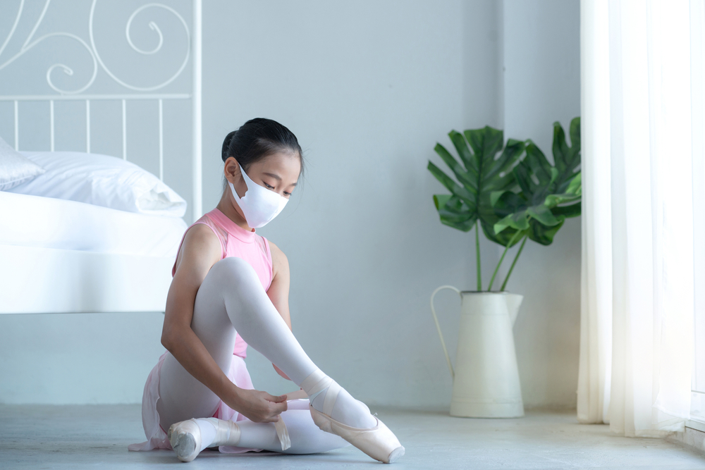 Top 7 Face Masks for Dancers